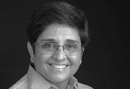 Kiran Bedi reviews 'The Journey Within' book